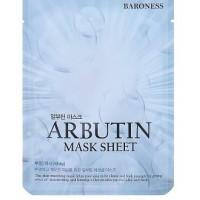 Маска для лица BARONESS с арбутином